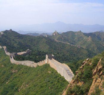 kiinan muuri | kiinan muurin historia