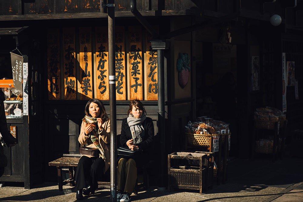 Naiset Japanissa