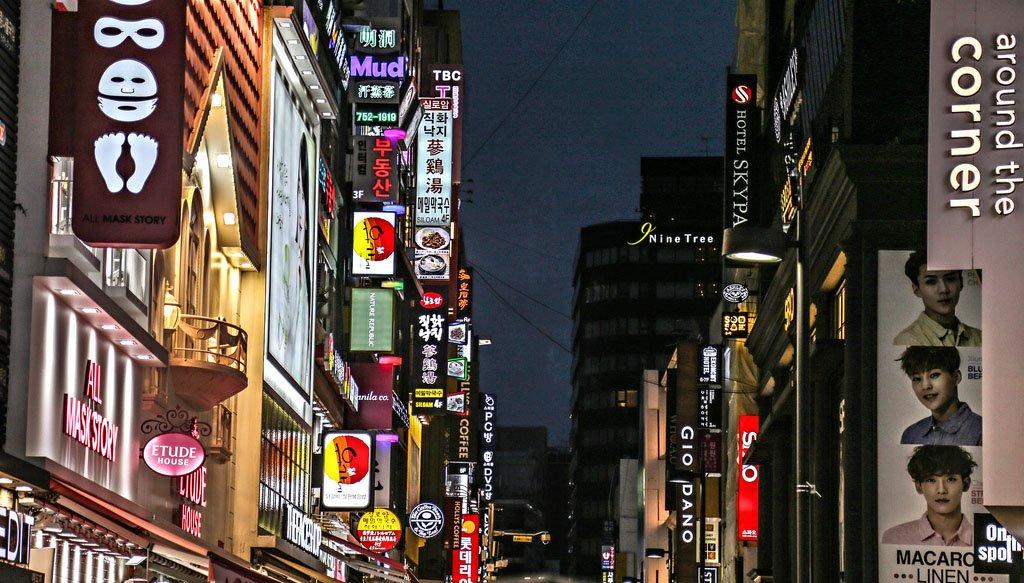 Etelä-Korea Bitcoin